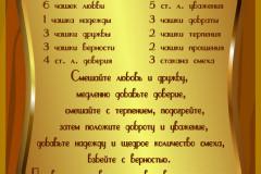 Правила-10