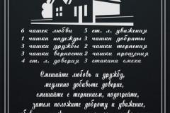 Правила-11